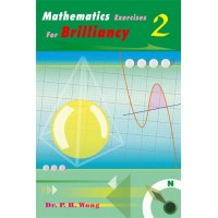 Mathematics Exercises for Brilliancy (Book 2)