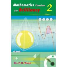 Mathematics Exercises for Brilliancy (Book 2)