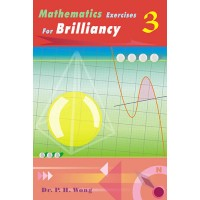 Mathematics Exercises for Brilliancy (Book 3)