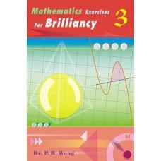 Mathematics Exercises for Brilliancy (Book 3)